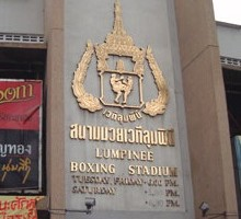 Muay Thai Fights – Thailand's Famous Stadiums