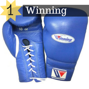 picture of winning boxing gloves