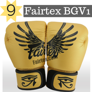 picture of Faitex boxing gloves